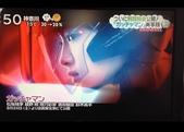 2013日本真人版科學小飛俠電影映画「ガッチャマン」:科學小飛俠電影版7.jpg