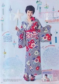 2013日本真人版科學小飛俠電影映画「ガッチャマン」:剛力彩芽Ayame Gouriki11.jpg