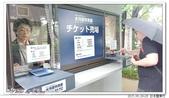 2015年8月26日東京上野の森美術館メカニックデザイナー 大河原邦男展 :2015年8月26日東京上野の森美術館メカニックデザイナー 大河原邦男展 6.jpg