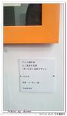 2015年8月26日東京上野の森美術館メカニックデザイナー 大河原邦男展 :2015年8月26日東京上野の森美術館メカニックデザイナー 大河原邦男展 12.jpg