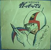 科學小飛俠在台30周年慶:IMGP7807