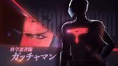2017年10月Infini-T Force(インフィニティ フォース):Infini-T Force(インフィニティ フォース)12.png