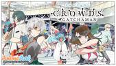2015 GATCHAMAN CROWDS INSIGHT 新科學小飛俠動畫:Gatchaman Crowds insight132.jpg