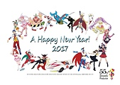 2017龍之子公司タツノコプロ55周年情人節科學小飛俠巧克力:C1A26IwUoAEXTnC.jpg