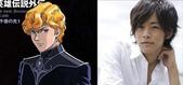 2013日本真人版科學小飛俠電影映画「ガッチャマン」:Kena科學小飛俠ken2.jpg