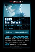2013日本真人版科學小飛俠電影映画「ガッチャマン」:科學小飛俠手機貼圖35.jpg