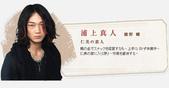 2013日本真人版科學小飛俠電影映画「ガッチャマン」:q5eVnaKakKOVp6s.jpg