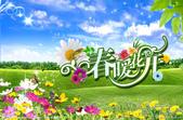 動女孩:春暖花開:那英.jpg