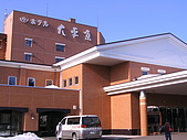 日本北海道:IMG_1123.JPG