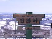 日本北海道:IMG_1131.JPG