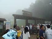 200807日月潭員工旅遊:DSC05942.jpg