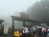 200807日月潭員工旅遊:DSC05943.jpg