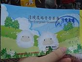 200807日月潭員工旅遊:DSC05944.jpg