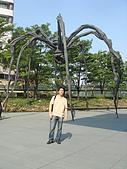 2008日本東京自由行:DSC01253.jpg