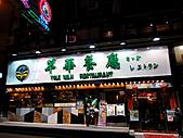 Xuite手機上傳相簿:DSC05189.jpg