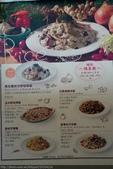 【內湖】布佬廚房 (內湖家樂福):DSC07318.jpg