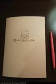 【東京住宿篇】新宿京王廣場飯店Keio Plaza Hotel Hello Kitty房:DSC01042.jpg