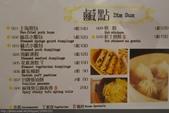 【南港】紅豆小館:DSC07915.jpg