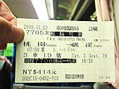 Xuite手機上傳相簿:DSC04223.jpg