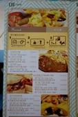【國父紀念館】TJB CAFE:DSC08665.jpg