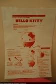 【東京住宿篇】新宿京王廣場飯店Keio Plaza Hotel Hello Kitty房:DSC01054.jpg