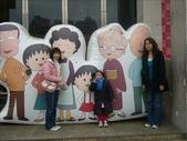 就是愛拍照@かわいい小丸子主題樂園2008.2.28:1781810401.jpg