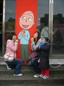 就是愛拍照@かわいい小丸子主題樂園2008.2.28:1781810406.jpg