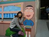 就是愛拍照@かわいい小丸子主題樂園2008.2.28:1781810405.jpg