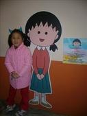 就是愛拍照@かわいい小丸子主題樂園2008.2.28:1781810414.jpg