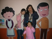 就是愛拍照@かわいい小丸子主題樂園2008.2.28:1781810416.jpg