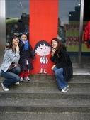 就是愛拍照@かわいい小丸子主題樂園2008.2.28:1781810408.jpg