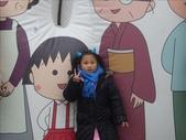 就是愛拍照@かわいい小丸子主題樂園2008.2.28:1781810402.jpg