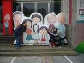 就是愛拍照@かわいい小丸子主題樂園2008.2.28:1781810404.jpg