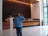 谷野會館:谷野會館2009.03.29