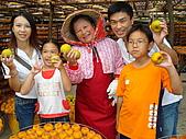 新竹海岸線&吃道地美食:特別介詔中間這一位叫~柿餅婆婆