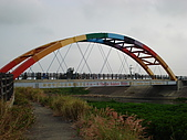 新竹海岸線&吃道地美食:這是彩虹橋