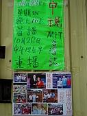 新竹海岸線&吃道地美食:這是個家電視台都有報導過的