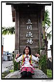 2010花東探路行-東華&理想&立川:花東行_316-316.jpg