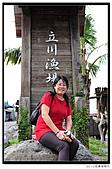 2010花東探路行-東華&理想&立川:花東行_317-317.jpg