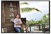 2010花東探路行-東華&理想&立川:花東行_319-319.jpg