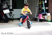 130926Push-Bike仁愛國小練習:130926Push-Bike仁愛國小練習-10(1024).jpg
