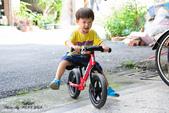 130926Push-Bike仁愛國小練習:130926Push-Bike仁愛國小練習-17(1024).jpg