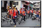2010/06/06新園河堤好風光單車逍遙遊:DSC_2816-18.jpg