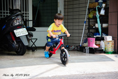 130926Push-Bike仁愛國小練習:130926Push-Bike仁愛國小練習-9(1024).jpg