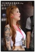 2013國際刺青藝術展(二):IMG_7735.JPG