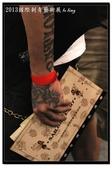 2013國際刺青藝術展(二):IMG_7812.jpg