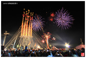 2013頭城搶孤煙火:IMG_0051.JPG
