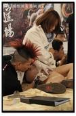 2013國際刺青藝術展(二):IMG_7938.jpg