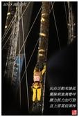 2013頭城搶孤煙火:IMG_0135.JPG