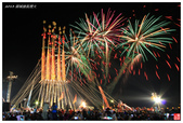 2013頭城搶孤煙火:IMG_0044.JPG